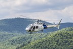 Airbus Helicopters entrega primeiro H125 ao setor de Air and Marine Operations da Customs and Border Protection dos EUA